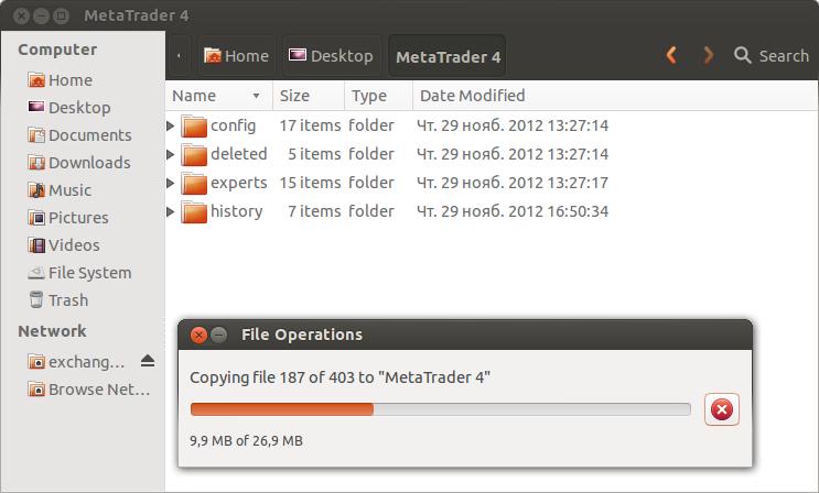 اموزش کامل نصب سیستم عامل لینوکس - فیلترشکن